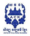 logo-ACK-252x300.jpg