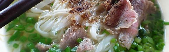 Vietnamese Style