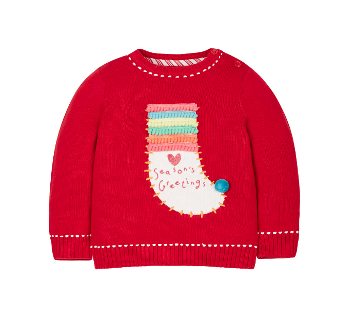 Mothercare £13