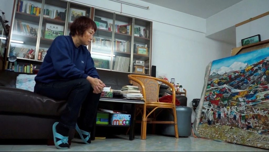 IFP放映:黄静远《渠道》