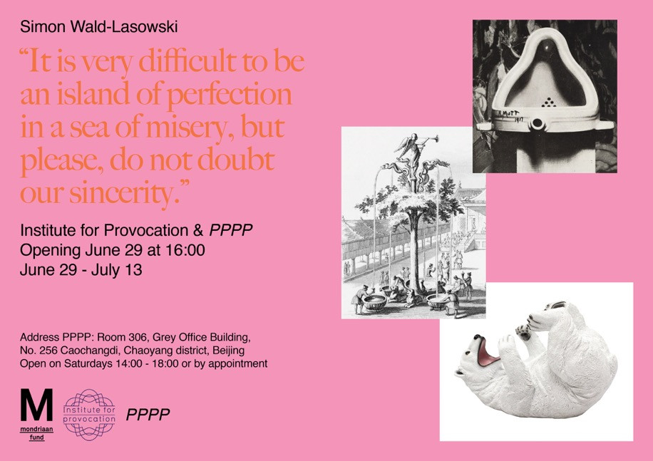 IFP New Exhibition | Simon Wald-Lasowski: ​It is very difficult to be an island of perfection in a s