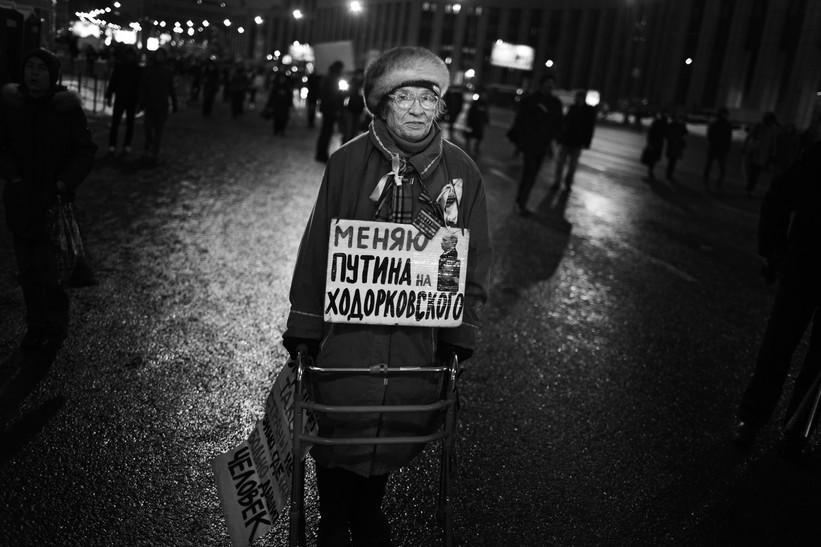 IMG_4607 proteste 5.jpg