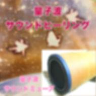 IMG-5806.JPG