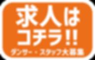 サイト用11.png