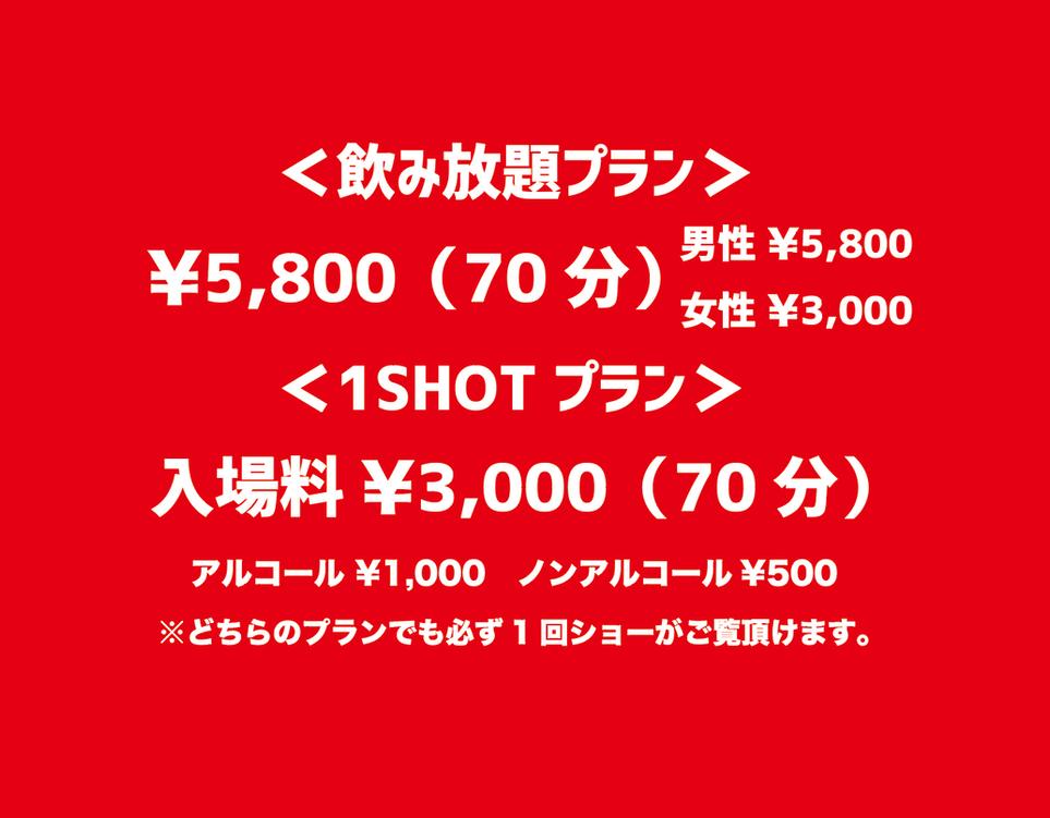 スクリーンショット 2021-03-31 19.43.12.png