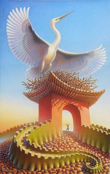Crane Gate