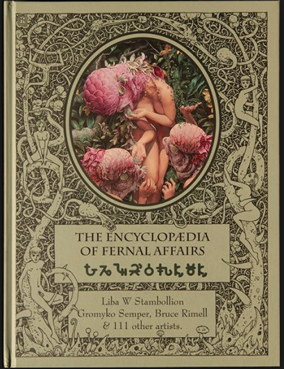 Liba's art book