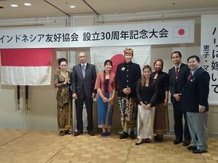 石川インドネシア友好協会30周年記念パーティーの様子