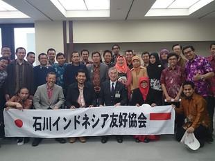 石川インドネシア友好協会大同工業本社工場見学
