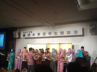 金大主催の留学生懇親会に参加しました