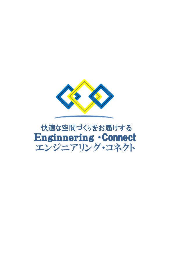 愛知県のエアコン施工店
