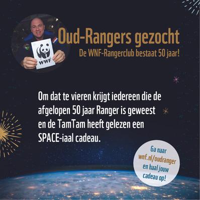 Telegraaf advertentie
