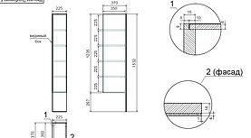 конструктор 2.jpg