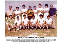 1981_Real