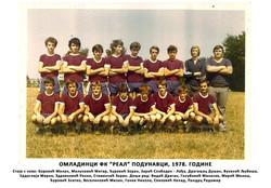 omladinci_1978