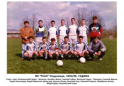 1995-96_Real