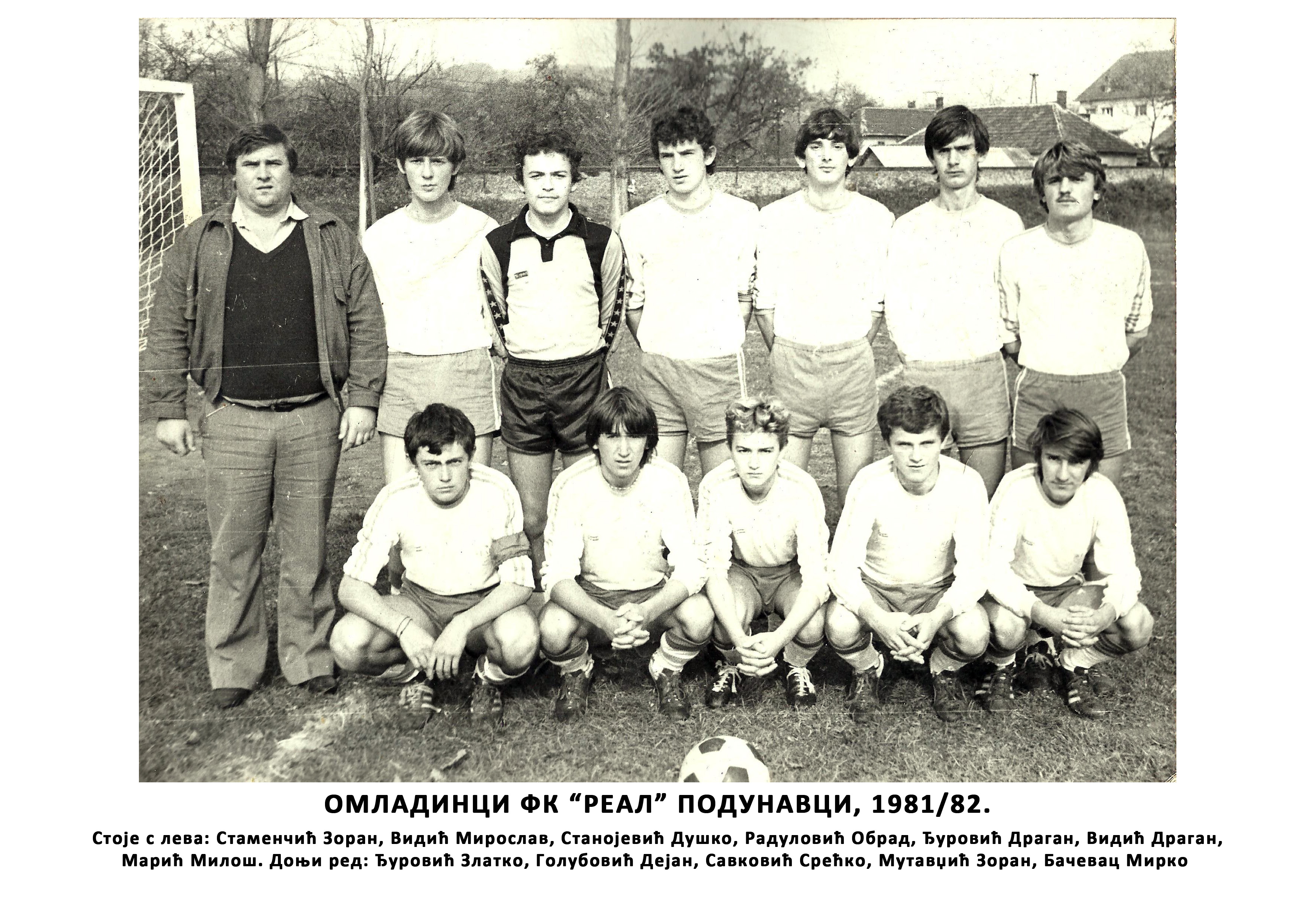 omladinci_1981-82