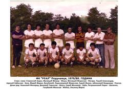 1979-80_Real