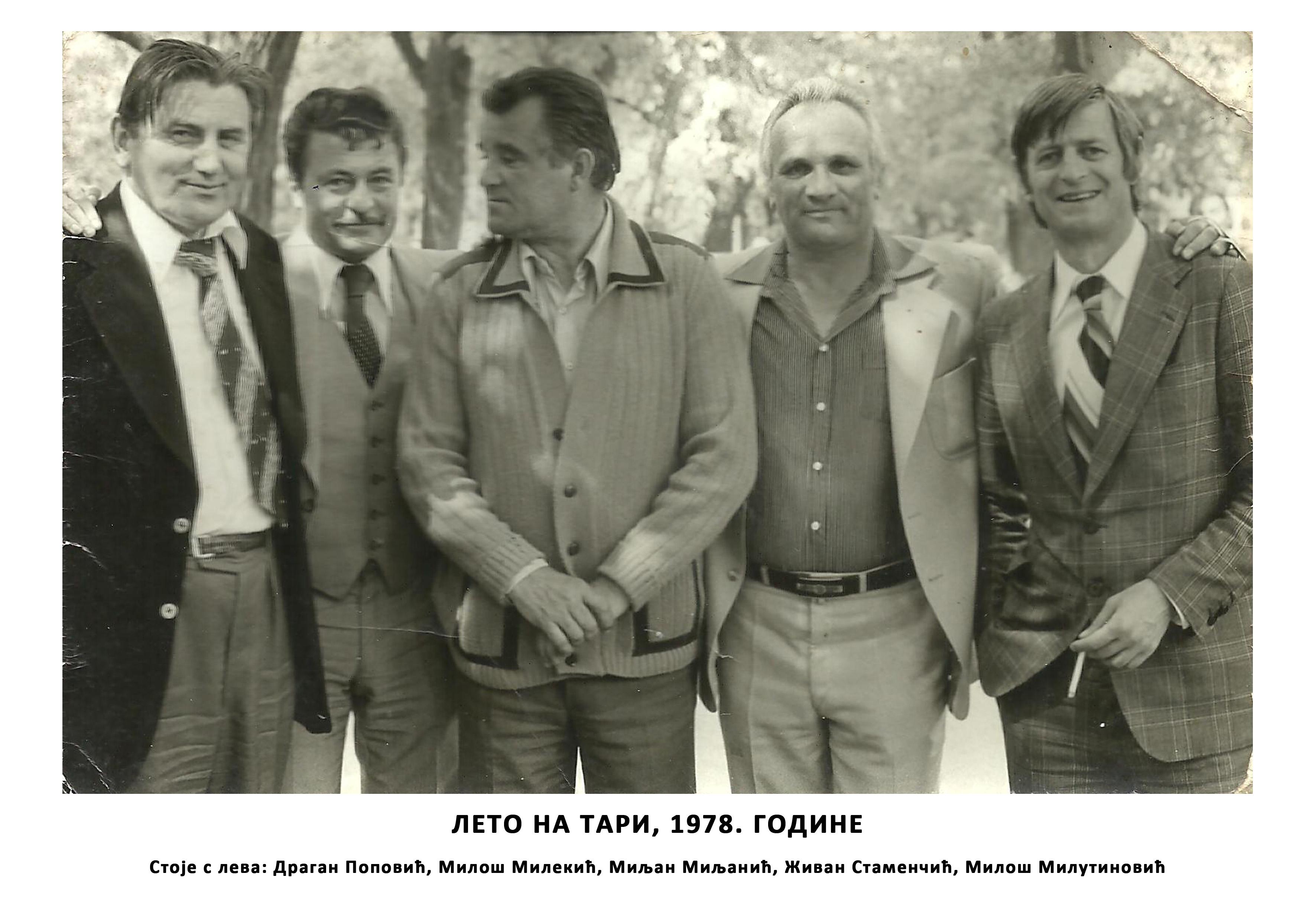 Leto_na_Tari_1978