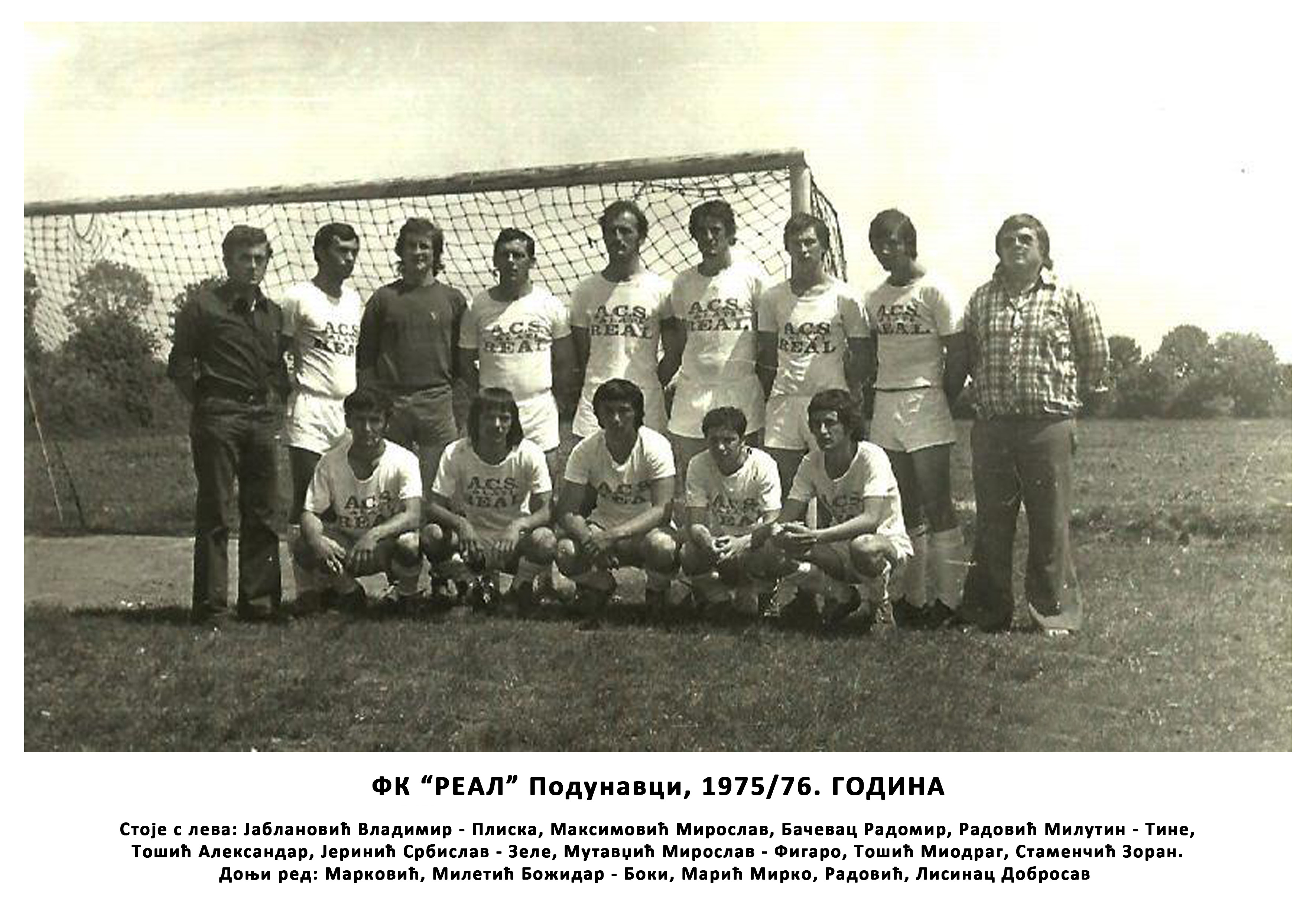 1975-76_Real