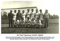 1975-76_Real
