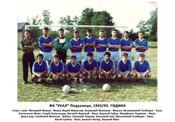 1992-93_Real