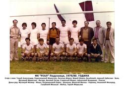 1979-80_2_Real