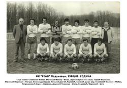 1980-81_Real
