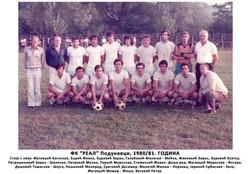 1980-81_2_Real