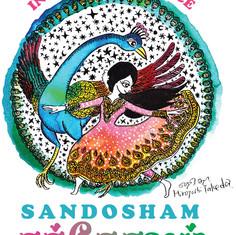 Sandosham