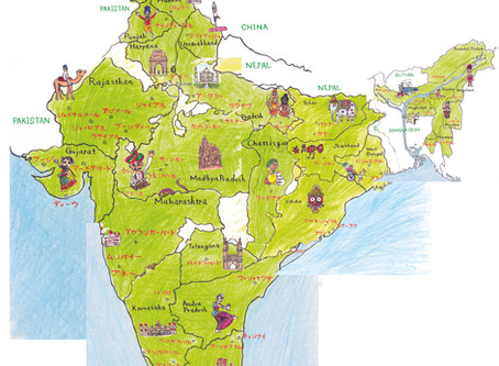 地球の歩き方インド 2020-21