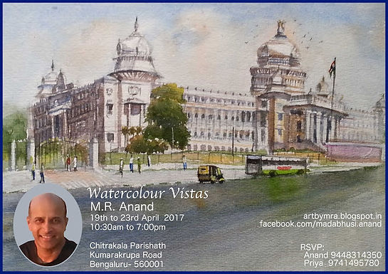 Watercolour Vistas: My Painting Exhibition