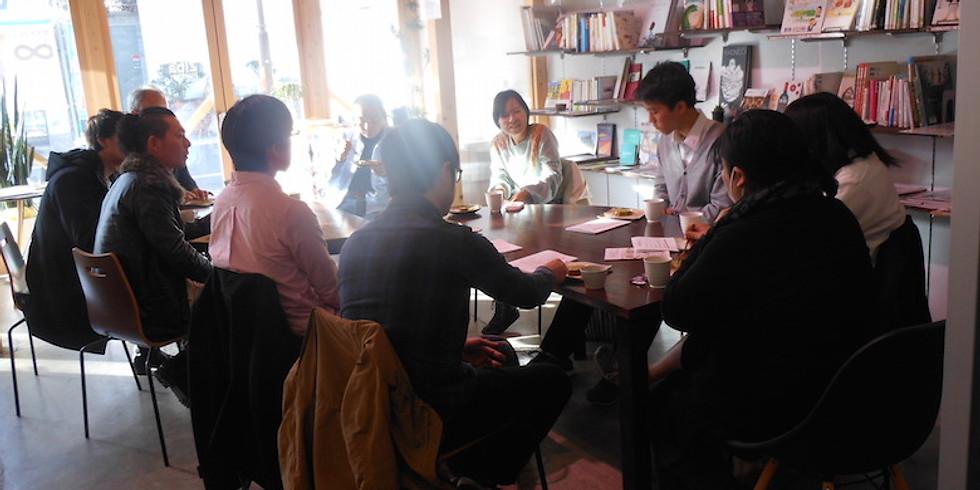 哲学カフェ「お金で買えるもの、買えないもの」