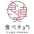 tabechoku.png