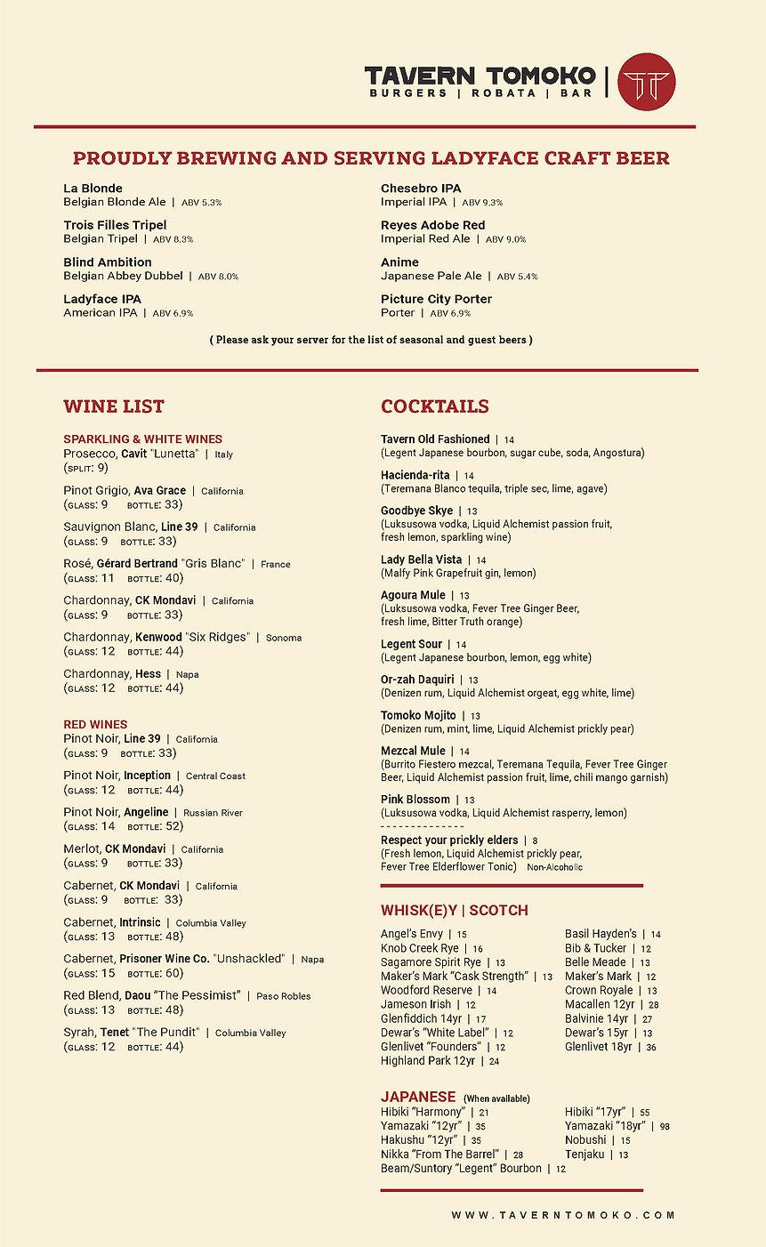 page 2 of new menu - 9.11.2020.jpg