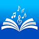 SongBookIcon1024.png