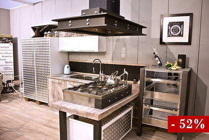 cucina-utlet-ndustial-roma-legno-offerta