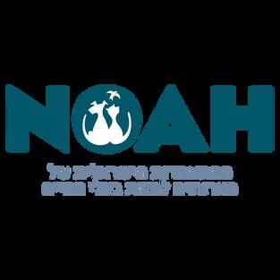 עמותת נח
