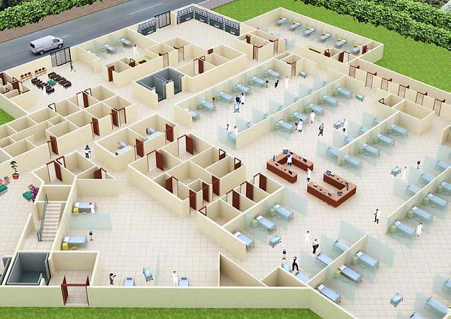 מרכז לרפואה דחופה ממוגן 1.png