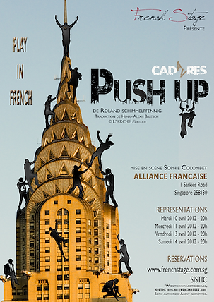 The Theatre Factory-Push Up