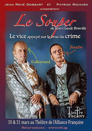 The Theatre Factory-Le souper