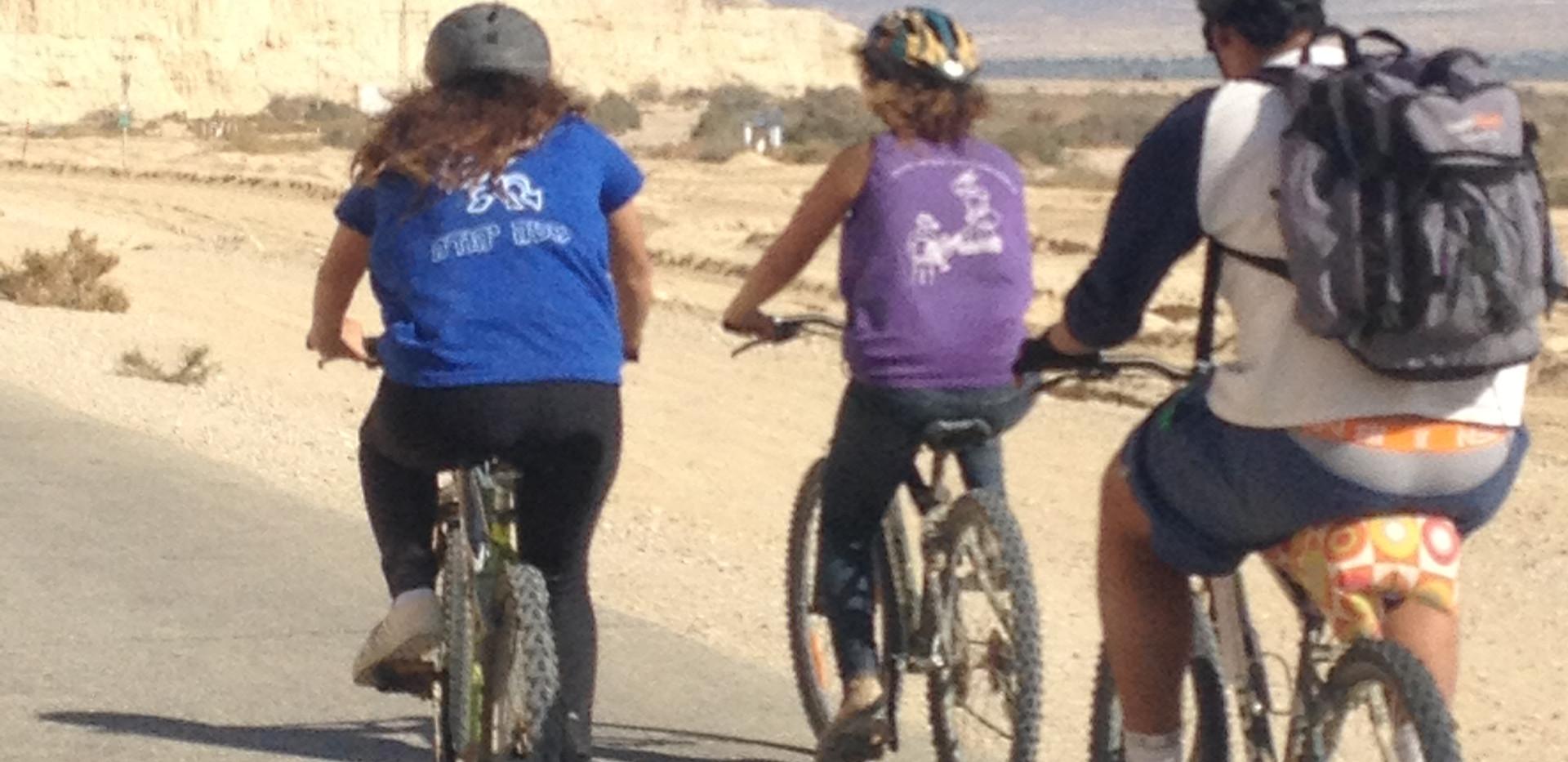 טיול נודד באופניים
