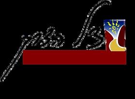 לוגו צל הדרך