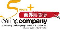 caring company 5+logo.jpg