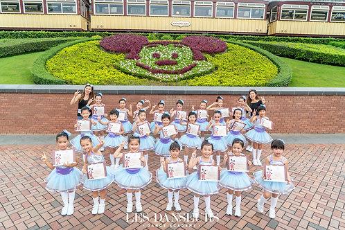 Disney program