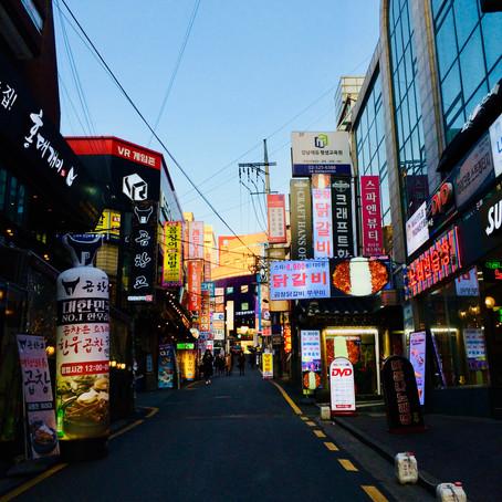 South Korea: Seoul