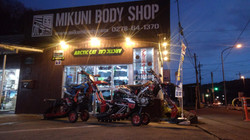 MIKUNIBODYSHOP