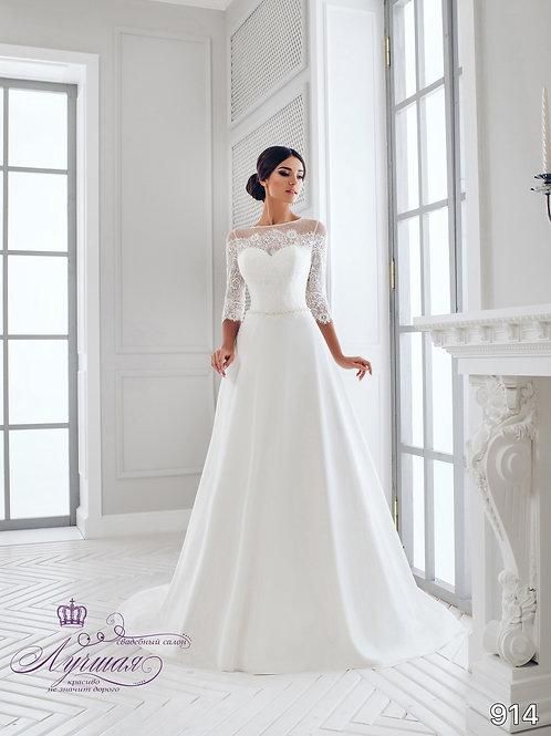 Свадебное платье A015