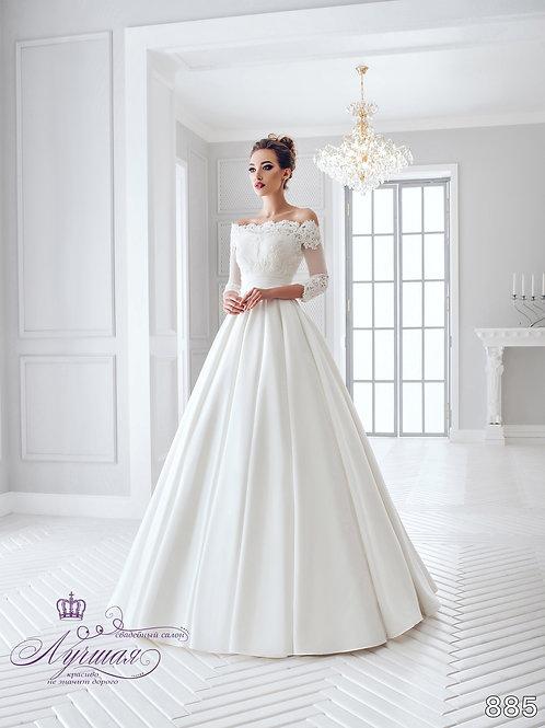Свадебное платье A010