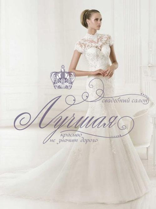 Свадебное платье А053
